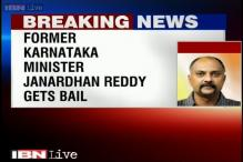 SC grants bail to former minister G Janardhan Reddy in Karnataka mining case