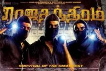 Fox Star Studios to distribute AG Amid's Tamil film 'Rajathandhiram'
