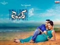 'Temper' new posters: Junior NTR looks angry, thoughtful, romantic by turn
