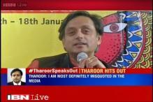 Shashi Tharoor lashes out at media