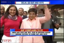 AAP complains to EC against Kiran Bedi for violating model code of conduct