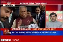 Bihar political crisis: BJP will not support Manjhi, says Shahnawaz Hussain