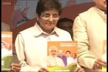 BJP releases its vision document for Delhi, promises to build a secure, corruption-free city