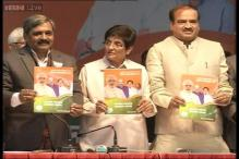 Delhi Assembly elections: Comparative view of AAP, Congress manifestos; BJP's vision document