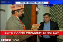 Delhi elections: BJP's 'Panna Pramukh' strategy a direct pitch to voters