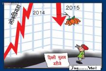 Cartoon of the day: BJP after Delhi election results