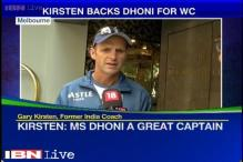 Gary Kirsten backs MS Dhoni to deliver at World Cup