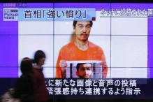 Islamic State says it has beheaded second Japanese hostage Goto