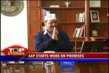 News 360: Kejriwal asks power departments for proposals on tariff cut