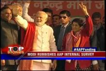 News 360: Modi rubbishes AAP internal survey, says wind blowing decisively in BJP's favour