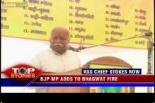 News 360: BJP defends RSS chief Mohan Bhagwat's controversial statement against Mother Teresa