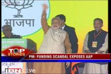 News 360: PM Modi attacks AAP, says funding row exposed party