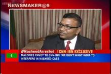 India concerned at former Maldives president Mohamed Nasheed's arrest and manhandling