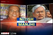 Bihar political crisis: Court to give ruling on decisions taken by Manjhi government