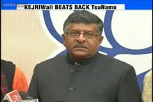 BJP accepts defeat with humility: Ravi Shankar Prasad