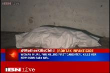 Rohtak: Woman kills new born girl in jail, already serving prison for killing first daughter