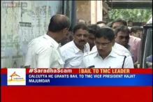 Saradha scam: Former WB DGP Rajat Majumdar gets conditional bail from Calcutta HC