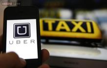 Uber says security breach affected about 50,000 drivers