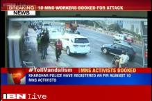 Mumbai: MNS activists allegedly vandalise Kharghar toll plaza on Tuesday evening