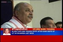 VHP leader Praveen Togadia banned from entering Bengaluru between February 5 to 10