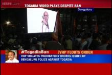 Bengaluru: Police ban defied, Praveen Togadia's recorded speech played at rally