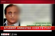 Class 11th student arrested for objectionable post against Azam Khan on Facebook