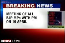 PM Modi to meet BJP MPs on April 19, ahead of second part of Budget session