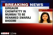 Mumbai's Girgaum Chowpatty to be renamed Swaraj Bhoomi to honour Lokmanya Tilak