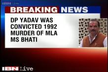 Former UP minister DP Yadav, convicted in a murder case, surrenders