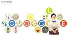 Google doodle commemorates noted woman mathematician Emmy Noether's 133rd birthday