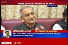 Police attitude toward IAS DK Ravi death case suspicious: BJP MLC Capt Ganesh Karnik