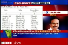 Goa government clarifies Gandhi Jayanti not cancelled from holiday list, CM calls it a printing mistake