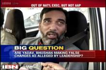Allegations of a scuffle during the meeting are baseless: Gopal Rai