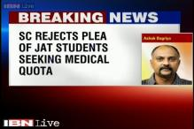 SC says no to Jat students' plea seeking reservation in admission to PG medical courses