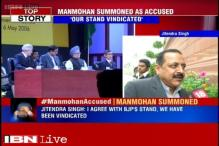 Manmohan Singh cannot be held responsible, says Veerappa Moily