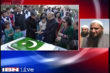 Not attending Pak National day celebration due to prior commitments: Masarat Alam