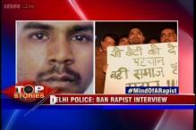News 360: Delhi Police moves to court against documentary inside Tihar jail in Nirbhaya case