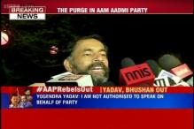 News 360: AAP sacks Yogendra Yadav, Prashant Bhushan from party political panel