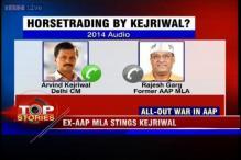 News 360: Ex-AAP MLA stings Arvind Kejriwal; Anjali Damania quits party