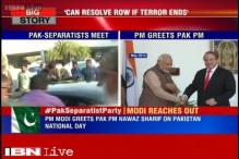 There are only two parties, no place for third in resolving Indo-Pak issue: Ministry of External Affairs