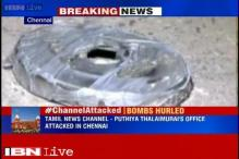 4 unidentified men attack Tamil new channel Puthiya Thalaimurai's office