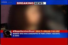 Kolkata: Park Street rape survivor dies due to multiple organ failure
