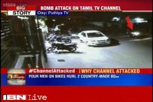 Hindu Ilaignar Sena worker claims responsibility for attack on Tamil news channel Puthiya Thalaimurai's office