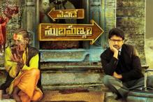 'Yevade Subramanyam' review: The film is a journey of self discovery with earnest performance by Nani