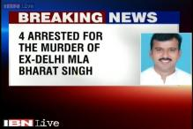 4 people arrested in connection with former MLA Bharat Singh's murder case
