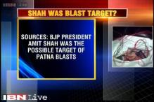 Live bombs found in Patna were to be used during Amit Shah's rally on April 14: Sources