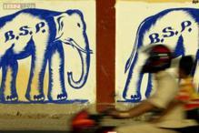 Uttar Pradesh: BSP's founder member Deena Nath Bhaskar resigns
