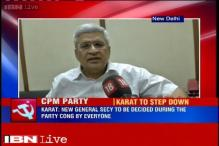 CPM leaders to meet on Tuesday, focus on strengthening the party
