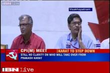 CPI-M to elect new general secretary, Sitaram Yechury, SR Pillai frontrunners for the post