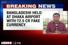 Pakistani link to fake Indian currency exposed, Bangladeshi national held with Rs 2.5 crore fake currency